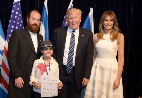 Israeli Cancer Patient Whose Final Wish Granted to Meet