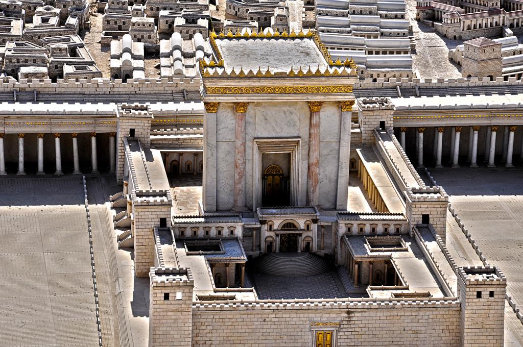 Beit Hebrew: Ahead Of Tisha B'av, Evidence Of First Temple Destruction