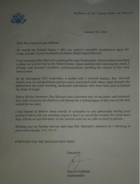 friedman-shevach-raziel-letter | Jewish Breaking News